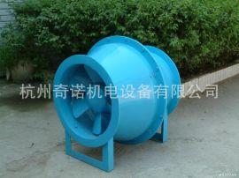 FGXF型玻璃钢斜流通风机 防腐斜流风机