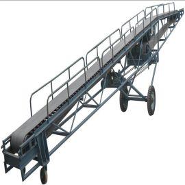 热销煤矿皮带输送机 带式运输机 皮带转弯输送机