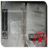 耐磨TPE 抗紫外线 包覆TPE 美国吉力士 G2701-1000-02 高透明TPE