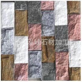 厂家供应天然文化石杂色木纹文化石蘑菇砖