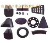 球磨机橡胶衬板组合件