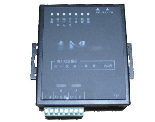 兩口RS485串口伺服器
