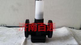 VVQT45.15蒸汽阀