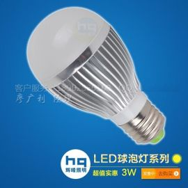 辉晴照明LED球泡灯价格,3W特价灯泡批发