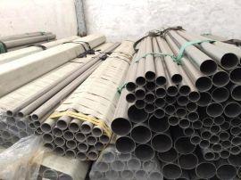 TP304不锈钢无缝管 温州304不锈钢管厂 无缝不锈钢管价格