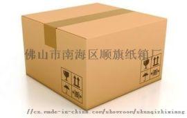 包装|印刷用品 纸类包装容器 厂家直销