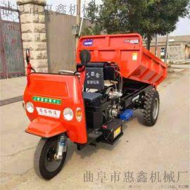 承载能力强的工程三轮车 爬坡稳定后劲充足的三轮车