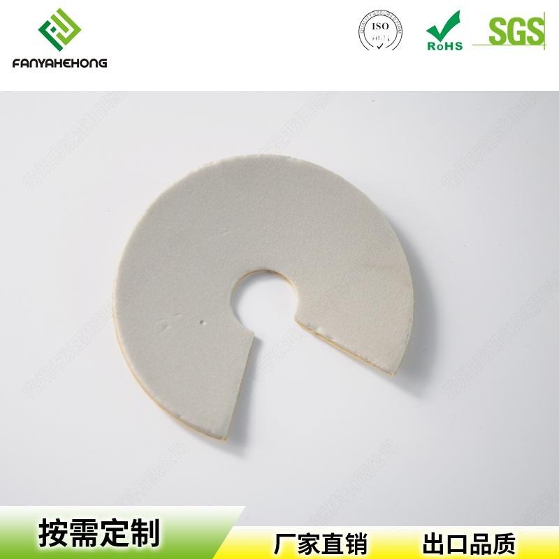 厂家定制PE泡棉胶自粘海绵垫高弹泡棉胶垫
