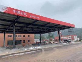 青岛加油站网架  厂家隆顺网架结构安装