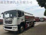 新规东风D9铝合金运油车 满载13吨 特价出售