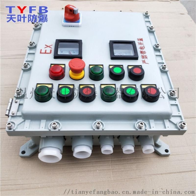 防爆温度控制箱四路不锈钢电伴热控制箱