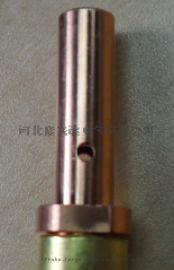 导电嘴底座 PB351-0746