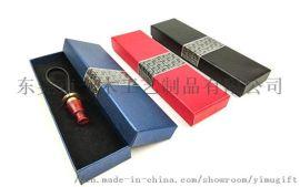 红木钥匙扣创意礼品 新奇实用钥匙扣促销赠品钥匙扣