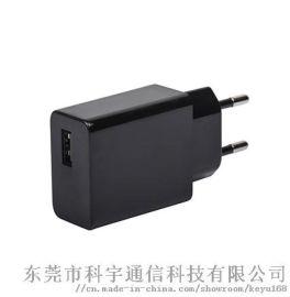 5V2V电源适配器 3C认证手机快充充电器东莞