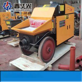保定二次细石砂浆泵细石混凝土泵小型混凝土输送泵