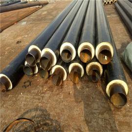 黄冈 鑫龙日升 高密度聚乙烯聚氨酯发泡保温钢管dn800/820硬质聚氨酯保温管