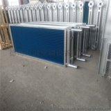 全國空調機組表冷器優質生產廠家