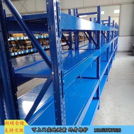 邯郸仓库货架zx07六安体育器材架货架批发