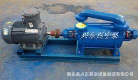 厂家热**2SK水环式真空泵 砖厂用水环真空泵