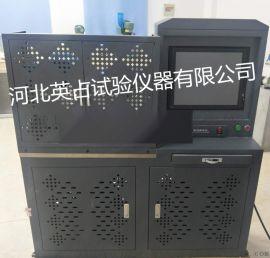 CL-3002型全自动压力试验机测控系统