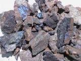 安徽铜陵高品位-铜矿石(铜精矿)