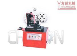 CHYM电动油墨方板刮刀式印码机