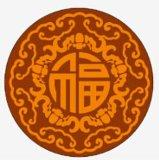 现货供应福禄寿喜杯垫,深圳厂家杯垫,PVC,......