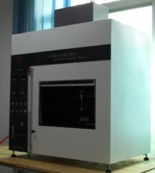 水平垂直燃烧试验仪,测温铜块,燃烧试验机