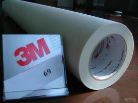 3M玻璃布胶带(3M69/79/27)