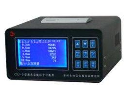 国产6通道激光尘埃粒子计数器CSJ-DⅡ空气粉尘检测仪