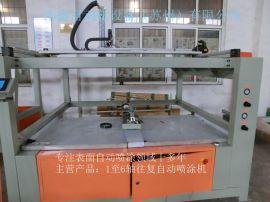 供应南鑫自动化设备 自动喷涂机涂装设备 全职自动数控 厂家直销