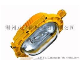 BFC8120防爆强光泛光灯,强光内场防爆灯