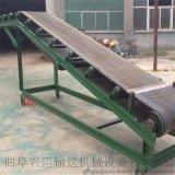 定制袋装面粉输送机 轻型饲料用装车机y2