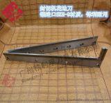 塑料薄膜刀片 横切刀片 封切刀片 纸品横切刀片