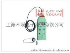HS5936振动测试仪 振动分析仪 振动仪