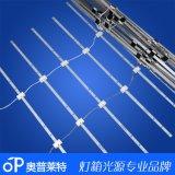 北京奥普莱特12V15灯5730卷帘式灯条
