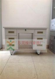 东莞雅兴yx-30东莞办公台铁皮办公台小七斗办公桌