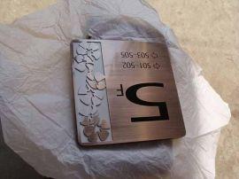 不锈钢标牌厂家直销定制加工价格优惠质量可靠免费拿样