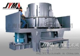 新型高效制砂机, 机制砂设备, 卵石制沙生产线设备