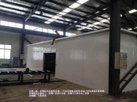 天津彩钢板厂房安装施工,彩钢板生产加工,彩钢板房销售