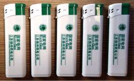 神龙521白色塑料打火机,银行  广告打火机