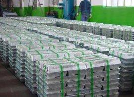 锌锭 电解锌 锌板及锌制品