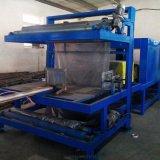 河北岩棉板包装机华创1200岩棉板包装机质量好价格低