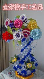 DIY立体串珠 家居婚庆 装饰品 摆件礼物 招财 金张掖手工艺品 精美花瓶