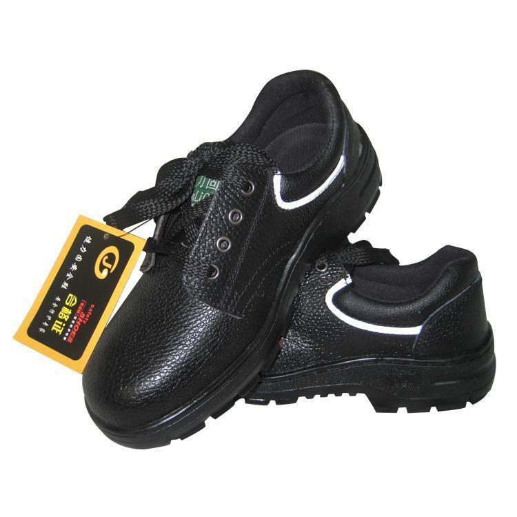 廠家直銷防砸鋼包頭安全鞋 機械模具行業工作鞋防穿刺工地勞保鞋