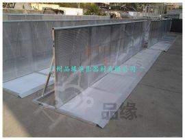 广州品缘铝合金防爆栏/演唱会护栏/音乐会护栏