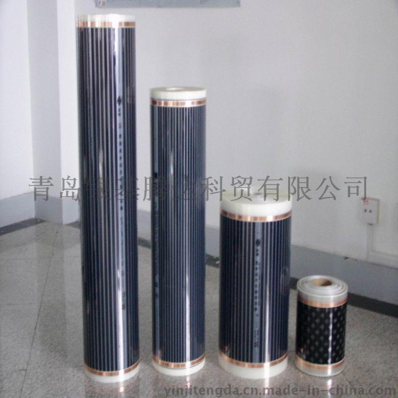 韓國銀基電熱膜地暖批發