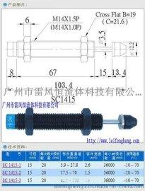 CEC+SC1415-1+机械手+缓冲器