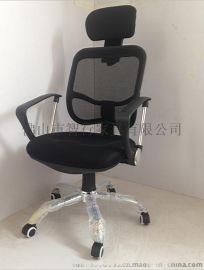 办公椅子 夏季透气家用电脑椅 简约职员椅 时尚网布转椅 厂家直销
