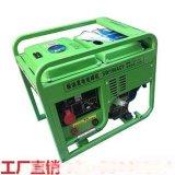 最小型四冲程电启动190A柴油发电电焊一体机